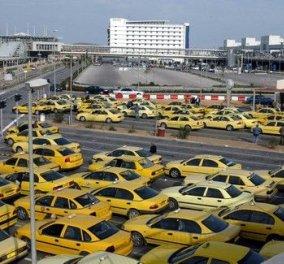 Απέκλεισαν το υπουργείο Οικονομικών οι οδηγοί ταξί -Σε απεργία από τα ξημερώματα κατά των μέτρων  - Κυρίως Φωτογραφία - Gallery - Video