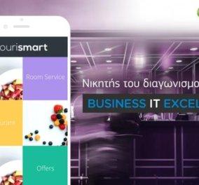 Tourismart: Νέα εφαρμογή για τα ξενοδοχεία από τα COSMOTE Business IT Solutions - Κυρίως Φωτογραφία - Gallery - Video