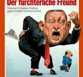 """Απίστευτο το εξώφυλλο του Der Spiegel για τον Ερντογάν - """"Ο τρομερός μας φίλος"""" - Κυρίως Φωτογραφία - Gallery - Video"""