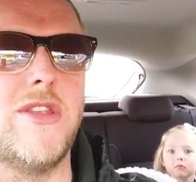 Βίντεο: Μπαμπάς & 4χρονη κόρη ξετρελαίνουν το ίντερνετ - Η απάντηση όταν του λέει ότι θέλει αγόρι είναι ξεκαρδιστική - Κυρίως Φωτογραφία - Gallery - Video