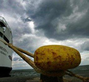 Τετραήμερη απεργία της ΠΝΟ – Δεμένα τα πλοία από αύριο στις 6 το πρωί μέχρι την Τρίτη 10/5 - Κυρίως Φωτογραφία - Gallery - Video
