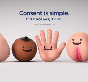 Αξίζει να τα δείτε: 3 φανταστικά βίντεο με animation γεννητικών οργάνων κατά της σεξουαλικής βίας - Κυρίως Φωτογραφία - Gallery - Video