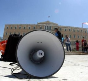 Συνεχίζονται οι μαζικές απεργίες και την Κυριακή - Κλειστά βενζινάδικα και εμπορικά - Νέες πορείες στο κέντρο της Αθήνας - Κυρίως Φωτογραφία - Gallery - Video