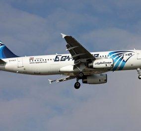 Ο τραγικός επίλογος του δυστυχήματος του Airbus της Egyptair: Βρέθηκαν ανθρώπινα μέλη & προσωπικά αντικείμενα των επιβατών - Κυρίως Φωτογραφία - Gallery - Video