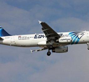 Φωτιά είχε εκδηλωθεί στο μοιραίο Airbus των Egyptair πριν την πτώση - Τι κατέγραψαν οι αισθητήρες   - Κυρίως Φωτογραφία - Gallery - Video