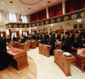 Απίστευτη απόφαση της ελληνικής Ιεραρχίας: Η Ρωμαιοκαθολική δεν είναι Εκκλησία αλλά κοινότητα ή ομολογία - Κυρίως Φωτογραφία - Gallery - Video