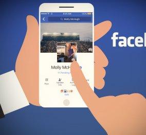 Τι δείχνει η profile pic στα social media για τον χαρακτήρα σας; Όλα όσα αποκαλύπτει νέα έρευνα - Κυρίως Φωτογραφία - Gallery - Video