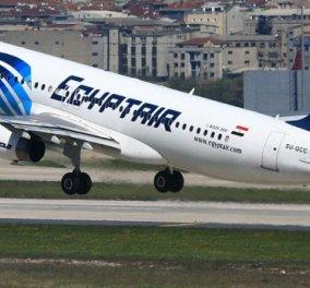 Η συγκλονιστική φωτογραφία της αεροσυνοδού που χάθηκε με την Egypt air - Δεν υπάρχει... - Κυρίως Φωτογραφία - Gallery - Video