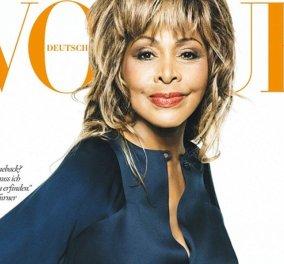 Στα 73 της η Tina Turner είναι η γηραιότερη σταρ που γίνεται εξώφυλλο στη Vogue    - Κυρίως Φωτογραφία - Gallery - Video