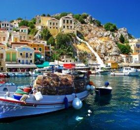 Guardian: «Πωλούνται ελληνικά νησιά, ξενοδοχεία & ιστορικές τοποθεσίες» - Το μεγαλύτερο πρόγραμμα αποκρατικοποιήσεων στην Ευρώπη - Κυρίως Φωτογραφία - Gallery - Video