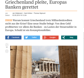 Handelsblatt: Με τα μνημονιακά δάνεια δεν έσωσαν την Ελλάδα αλλά τις ευρωπαϊκές τράπεζες  - Κυρίως Φωτογραφία - Gallery - Video