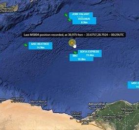 Δείτε σε βίντεο της έρευνες στην θάλασσα για το Airbus - φάντασμα της Egyptair - Κυρίως Φωτογραφία - Gallery - Video
