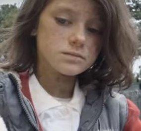 Τα παιδιά στην Συρία με μια σπαρακτική ματιά: Βίντεο με πάνω από 53 εκ. views   - Κυρίως Φωτογραφία - Gallery - Video
