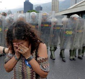 Η Βενεζουέλα της απελπισίας: Λεηλασίες και βία στα σούπερ μάρκετ για λίγα τρόφιμα - Στο χείλος της έκρηξης    - Κυρίως Φωτογραφία - Gallery - Video