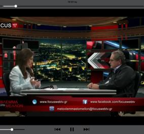 Ο προφήτης Ανδριανόπουλος μου είχε πει το 2012: Ο Αλέξης Θα προχωρήσει πράγματα - αναγκαστικά - για να σώσει τη χώρα!    - Κυρίως Φωτογραφία - Gallery - Video