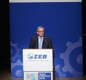 Γιούνκερ στο ΣΕΒ: Με την πρώτη αξιολόγηση η Ελλάδα έχει την ευκαιρία να γυρίσει σελίδα  - Κυρίως Φωτογραφία - Gallery - Video