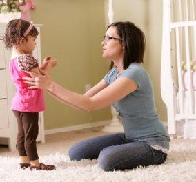 """""""Τα παιδιά δεν είναι ανυπάκουα"""": Μια άβολη διαπίστωση που πρέπει να διαβάσουν όλοι οι γονείς  - Κυρίως Φωτογραφία - Gallery - Video"""