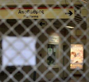 Χωρίς Μετρό, Τραμ, Ηλεκτρικό από τις 12.00 - 17.00 η Αθήνα: Οι αλλαγές στην στάση εργασίας - Κυρίως Φωτογραφία - Gallery - Video