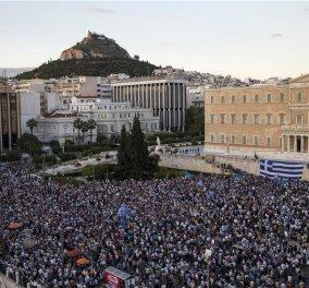 Απόψε οι συγκεντρώσεις των #Παραιτηθείτε σε Αθήνα & Θεσσαλονίκη - Οι ανακοινώσεις τους στο FB - Οι αντιδράσεις - Κυρίως Φωτογραφία - Gallery - Video