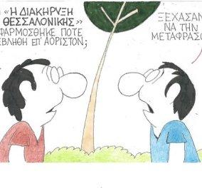 """Ο """"αποκαλυπτικός"""" ΚΥΡ εξηγεί γιατί δεν εφαρμόστηκαν ακόμα οι """"υποσχέσεις της Θεσσαλονίκης"""" - Κυρίως Φωτογραφία - Gallery - Video"""