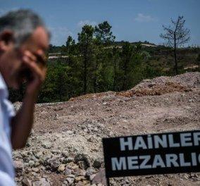 """Η """"Νύχτα"""" πέφτει στην Τουρκία: Έφτιαξαν ήδη νεκροταφείο «προδοτών» και θάβουν πραξικοπηματίες - Κυρίως Φωτογραφία - Gallery - Video"""