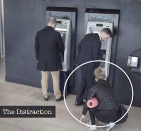 Βίντεο: Να πως μπορούν να κλέψουν το PIN και την κάρτα σας από το ATM σε χρόνο - ρεκόρ - Κυρίως Φωτογραφία - Gallery - Video