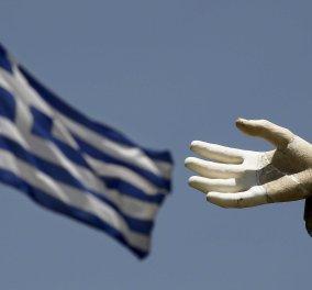 Χαλάρωση των capital controls προανήγγειλε η Τράπεζα της Ελλάδος - Ποιες αλλαγές έρχονται - Κυρίως Φωτογραφία - Gallery - Video