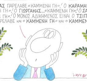 KYΡ απολαυστικός: Οι Έλληνες πρωθυπουργοί παρέλαβαν ''καμμένη γη'' - Ο Τσίπρας και Καμμένο! - Κυρίως Φωτογραφία - Gallery - Video