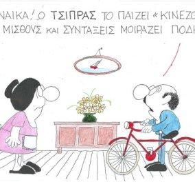 ΚΥΡ καυστικός: Ο Τσίπρας το παίζει Κινέζος και χαρίζει ποδήλατα - Κυρίως Φωτογραφία - Gallery - Video