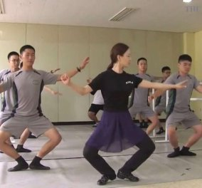 Βίντεο ημέρας: Κορεάτες στρατιώτες κάνουν μπαλέτο για να... απαλλαγούν από το στρες - Κυρίως Φωτογραφία - Gallery - Video
