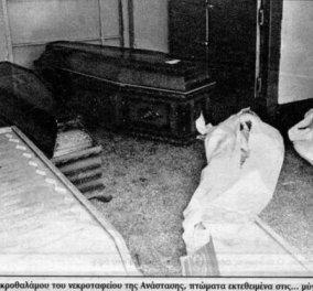 Όταν το 1987 οι νεκροί από τον καύσωνα ξεπέρασαν τους 1500 - Τους έβαζαν σε βαγόνια  - Κυρίως Φωτογραφία - Gallery - Video