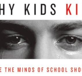 """Why kids Kill"": Aυτό το βιβλίο διάβαζε ο μακελάρης του Μονάχου - Κυρίως Φωτογραφία - Gallery - Video"