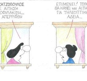 ΚΥΡ καυστικός: O Τσοχατζόπουλος έκανε αίτηση και για... τηλεοπτική άδεια - Κυρίως Φωτογραφία - Gallery - Video