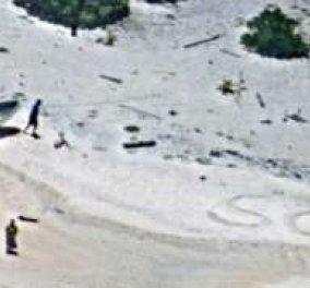 Αίσιο τέλος για ζευγάρι ναυαγών στον Ειρηνικό: Τους έσωσε το μήνυμα που χάραξαν στην άμμο - Κυρίως Φωτογραφία - Gallery - Video