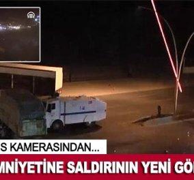 Βίντεο - ντοκουμέντο από το πραξικόπημα της Τουρκίας: F-16 βομβαρδίζουν το Αρχηγείο της αστυνομίας  - Κυρίως Φωτογραφία - Gallery - Video