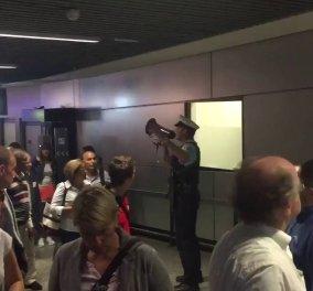 Συναγερμός στην Φρανκφούρτη: Γυναίκα με εκρηκτικά πέρασε ανενόχλητη από τον έλεγχο του αεροδρομίου - Κυρίως Φωτογραφία - Gallery - Video