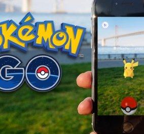 Απαγορεύτηκε το Pokemon Go στο Ιράν - Επιβλαβές για την ασφάλεια τον πολιτών λένε οι αρχές - Κυρίως Φωτογραφία - Gallery - Video