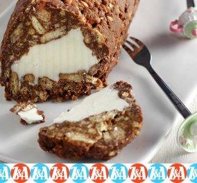 Απίθανο πρωτότυπο Μωσαϊκό με γέμιση παγωτού: Το πιο πειραγμένο κλασσικό γλυκό του ψυγείου   - Κυρίως Φωτογραφία - Gallery - Video