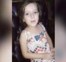 Βίντεο - φρίκη πολέμου: Η βόμβα διακόπτει το τραγούδι της 8χρονης και η χαρά γίνεται δράμα - Κυρίως Φωτογραφία - Gallery - Video