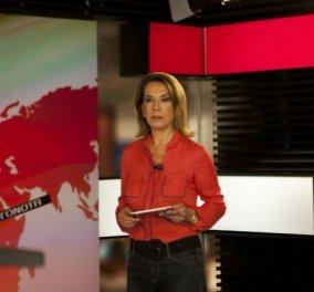 Μega Channel: Αυτό ήταν το πρώτο & αυτό το τελευταίο δελτίο ειδησεων -Ένα κανάλι που αγάπησα κι εγώ αλλά... - Κυρίως Φωτογραφία - Gallery - Video
