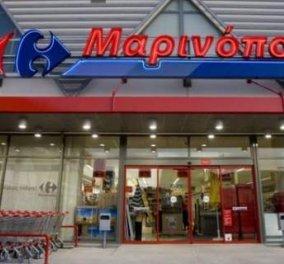 Good news: Ολοκληρώθηκε και επίσημα το deal μεταξύ Μαρινόπουλου & Σκλαβενίτη - Ανάσα για 11.000 εργαζόμενους - Κυρίως Φωτογραφία - Gallery - Video