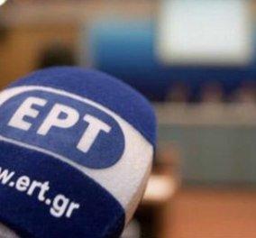 Η ΕΡΤ προσλαμβάνει προσωπικό: 20 δημοσιογράφους και 35 τεχνικούς - Έντονη κόντρα για το θέμα μεταξύ ΝΔ και ΣΥΡΙΖΑ - Κυρίως Φωτογραφία - Gallery - Video