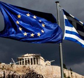 Bild: Έτσι μας εξαπατούν στη διάσωση της Ελλάδας - Κυρίως Φωτογραφία - Gallery - Video