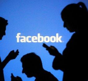 Νέος ιός με τη μορφή βίντεο διαδίδεται αστραπιαία στο Facebook - Κυρίως Φωτογραφία - Gallery - Video