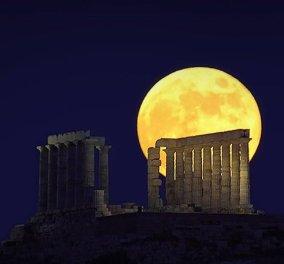Σας παρακαλώ να πάτε: Βραδιά πανσέληνου για το κοινό στο Αστεροσκοπείο Αθηνών, την Παρασκευή  - Κυρίως Φωτογραφία - Gallery - Video