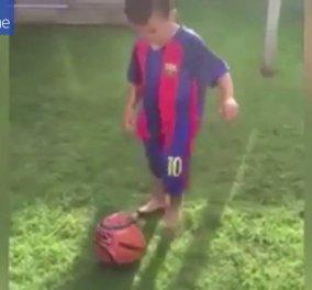 Βίντεο ημέρας: Ο 3χρονος - αστέρι του ποδοσφαίρου - Θα τον δοκιμάσει η Μάντσεστερ Σίτι - Κυρίως Φωτογραφία - Gallery - Video