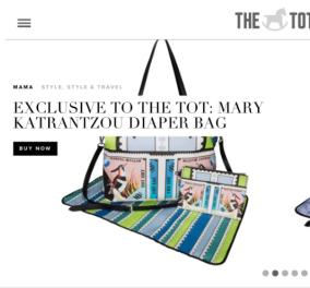Made in Greece από τη Μαίρη Κατράντζου οι εκπληκτικές τσάντες για πάνες: Σε απίθανα χρώματα & σχέδια - Οι ωραιότερες ever! - Κυρίως Φωτογραφία - Gallery - Video