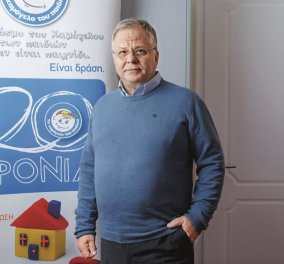 "Good news: Ένα νέο σπίτι για τα παιδιά δημιουργεί το ""Χαμόγελο του Παιδιού"" στη Λεσβο - Κυρίως Φωτογραφία - Gallery - Video"
