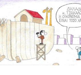 """Απολαυστικός ΚΥΡ: Αυτό είναι το νέο """"σχέδιο"""" του υπουργείου Οικονομικών για τη... σωτηρία της Ελληνικής οικονομίας - Κυρίως Φωτογραφία - Gallery - Video"""