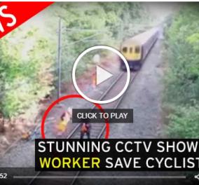 Βίντεο - γλίτωσε από θαύμα: Ανδρας έσωσε μεθυσμένο ποδηλάτη δευτερόλεπτα πριν τον πατήσει διερχόμενο τρένο - Κυρίως Φωτογραφία - Gallery - Video
